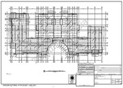 Fabrication Shop Drawings,  Structural Steel Shop Drawings Services